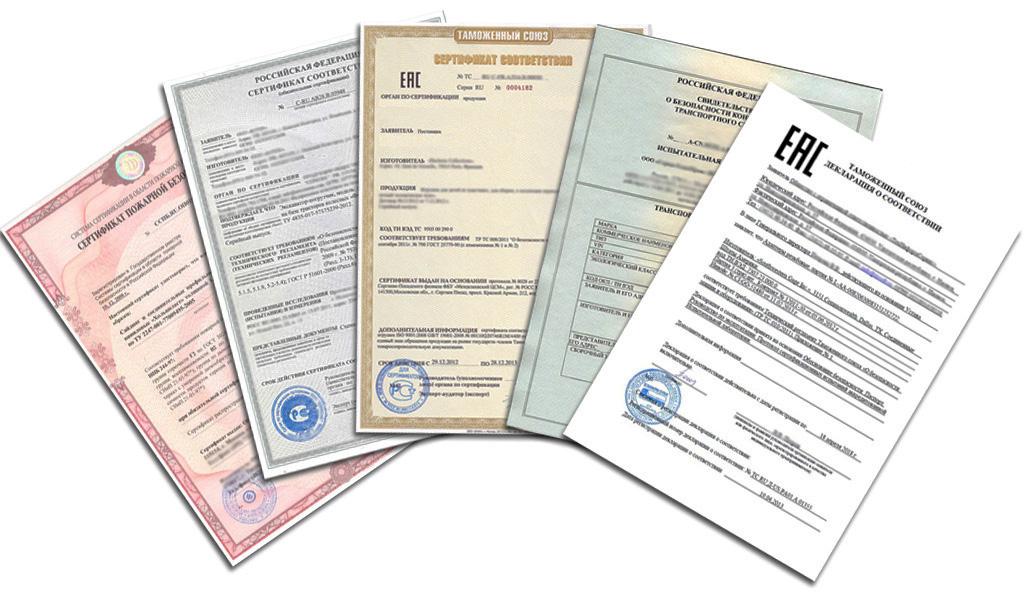 сертификация и декларирование в Самаре