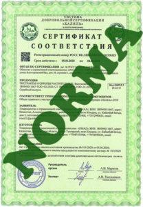 сертификаты халяль в самаре